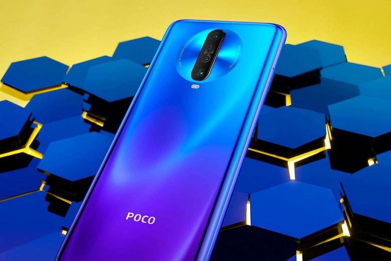 Poco рассказала, как починить камеру Poco X2, но это сработает не у всех