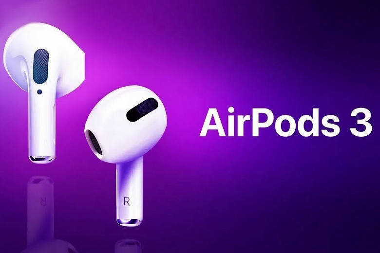 Поставки комплектующих для Apple AirPods 3 начались, наушники выйдут в этом году