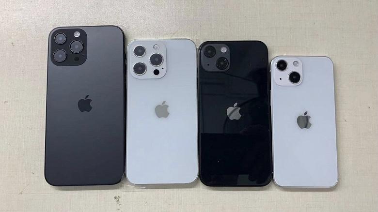 iPhone 14 Max дешевле $900, камера разрешением 48 Мп, прощание с моделью mini. Первые детали об iPhone 14, iPhone 14 Max, iPhone 14 Pro и iPhone 14 P