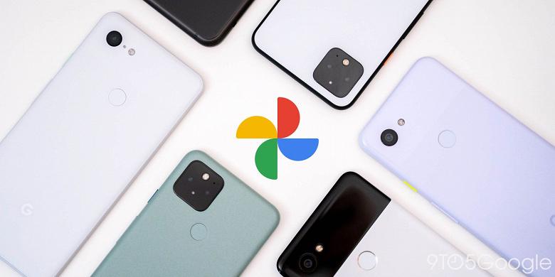 В Google Фото появились обещанные закрытые папки