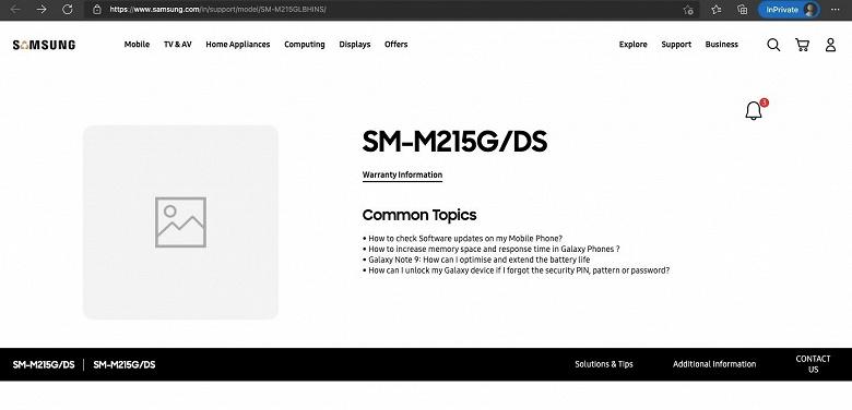 Новая версия монстра автономности Galaxy M21 засветилась на сайте Samsung