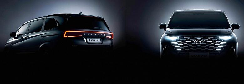 Представлен минивэн Hyundai Custo с дизайном нового Tucson