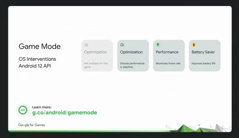 Android 12 превращает смартфоны в игровые консоли: возможность запуска еще до окончания загрузки и не только
