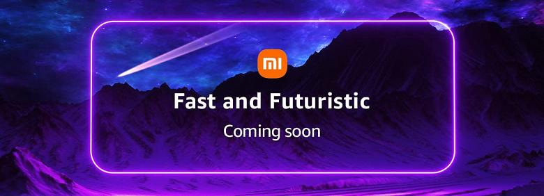 Быстрый и футуристичный,  Xiaomi дразнит новым смартфоном