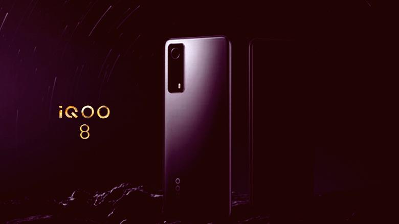 Первый смартфон на базе Snapdragon 888 Plus выходит 4 августа. Им станет Iqoo 8