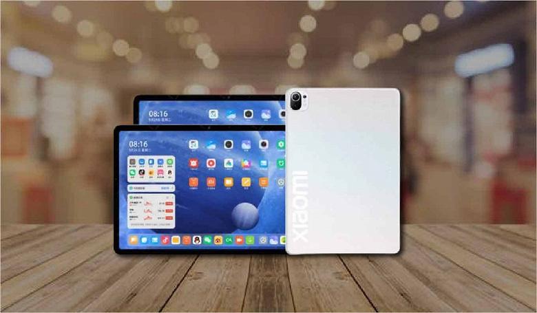 Флагманский планшет Xiaomi Mi Pad 5 одобрили для выхода: планшет получит Snapdragon 870