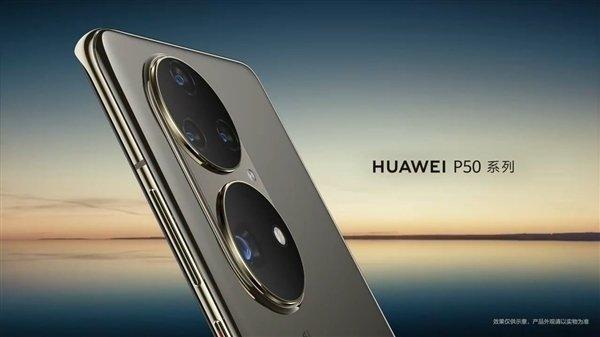 Экран OLED, 120 Гц, Kirin 9000, 4360 мАч и камера Leica с датчиками 50, 40, 13 и 64 Мп. Все характеристики Huawei P50 Pro за день до премьеры
