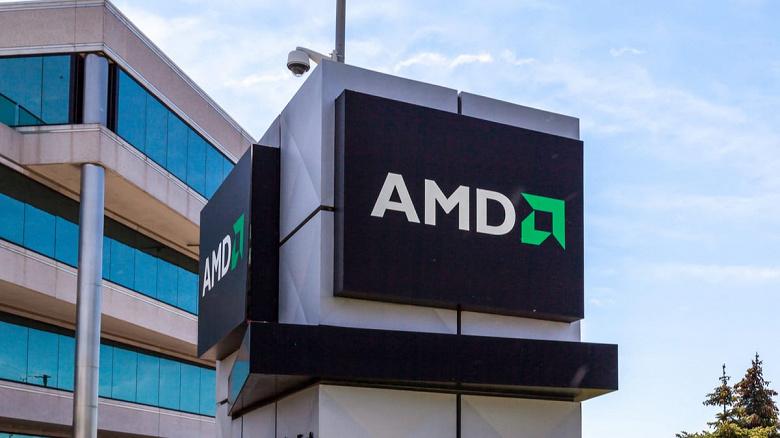 Компания AMD отчиталась за второй квартал 2021 года