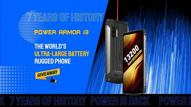 Смартфон с самым большим аккумулятором в мире полностью рассекречен. Опубликованы характеристики Ulefone Power Armor 13