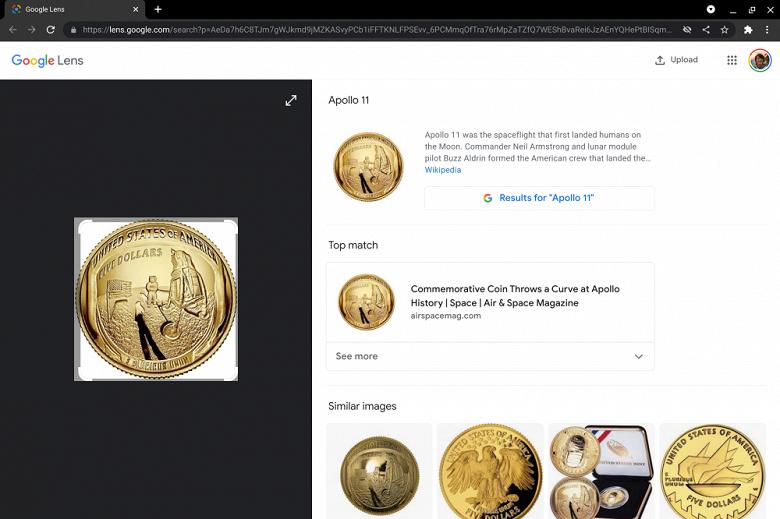 Google запускает поиск картинок с помощью Google Объектива в Chrome для ПК