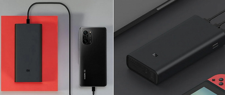 Представлен внешний аккумулятор Xiaomi Mi HyperSonic Power Bank для смартфонов и ноутбуков