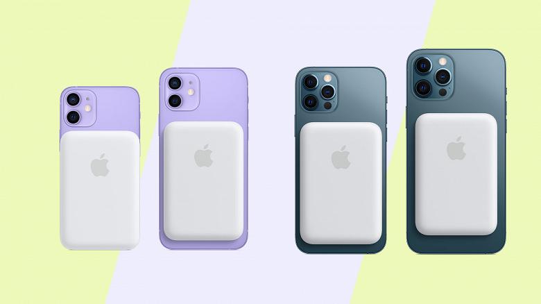 Apple выпустила в России аккумулятор-магнит для iPhone 12
