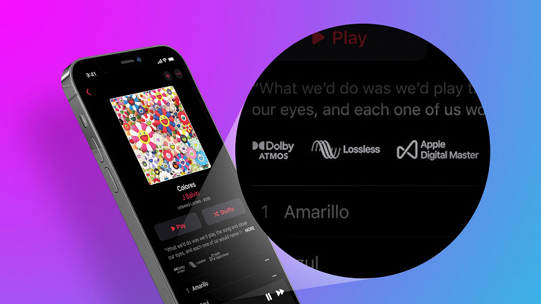 iPhone XR и некоторые iPad больше не поддерживают пространственный звук в Apple Music через встроенные динамики
