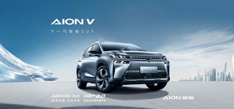GAC и Huawei создают бренд люксовых электромобилей. Первый авто новой компании появится в 2023 году, и это будет внедорожник