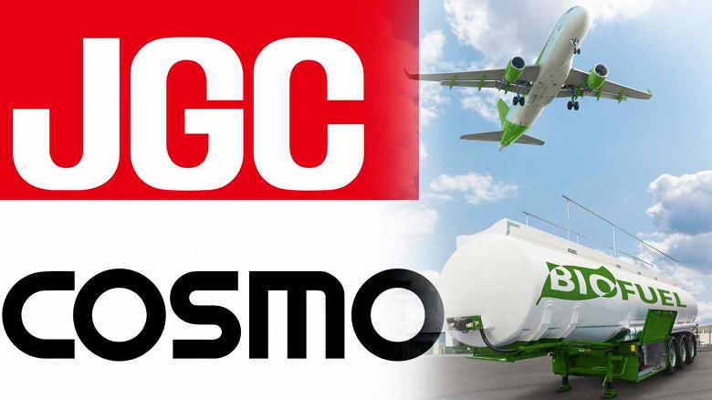 JGC и Cosmo хотят делать топливо для реактивных самолетов из отработанного пищевого масла