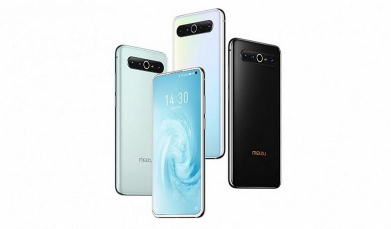 Meizu 17 Pro предлагается с огромной скидкой на сайте JD.com