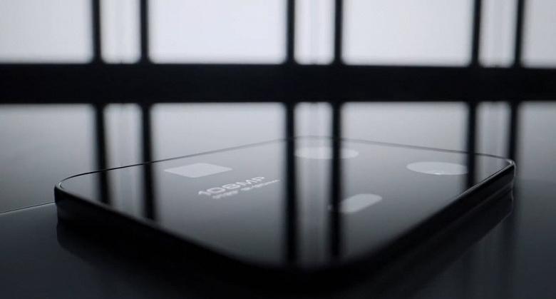 Xiaomi Mi Mix 4  первый флагман компании с зарядным устройством в этом году