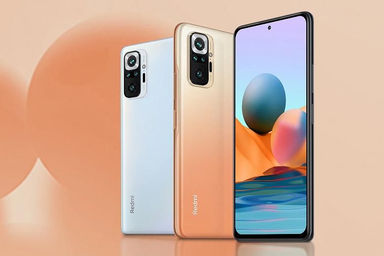 Xiaomi прекращает выпуск самых доступных версий популярных смартфонов Redmi Note 10 Pro и Redmi Note 10 Pro Max в Индии