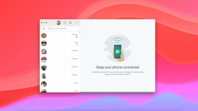 Участвовать могут все желающие: запущено бета-тестирование WhatsApp для PC и Mac