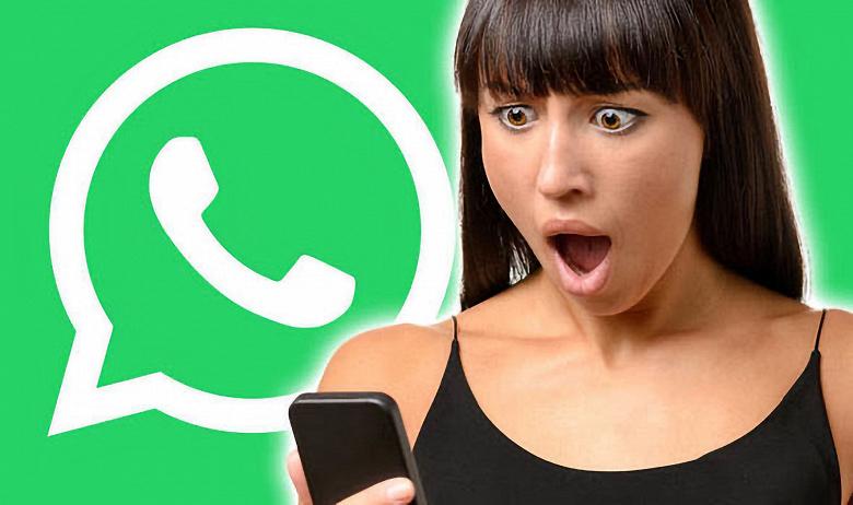 В популярном дополнении WhatsApp обнаружен троян
