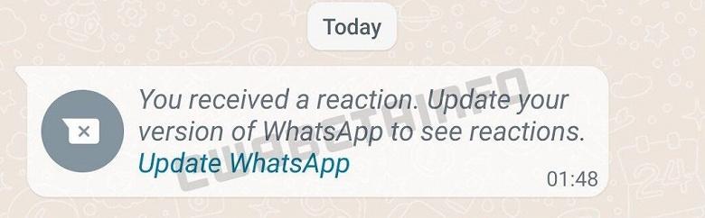 В WhatsApp наконец внедрят реакции для быстрых ответов