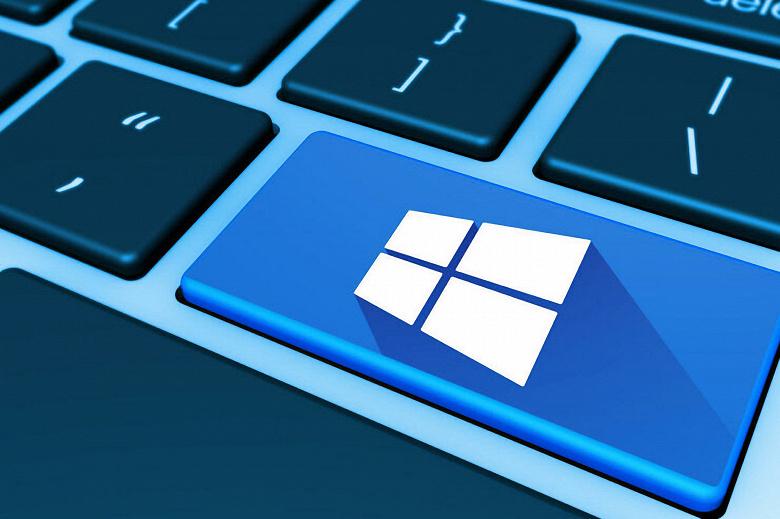 Microsoft выпустила тестовую версию Windows 10 с новыми функциями