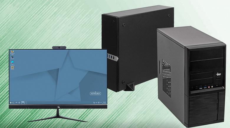 В России запустили серийное производство компьютеров на основе российского процессора Baikal-M