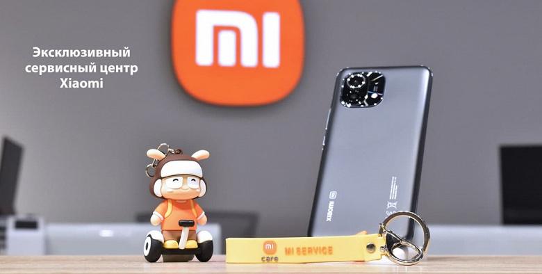 Xiaomi открыла первый в России эксклюзивный сервисный центр