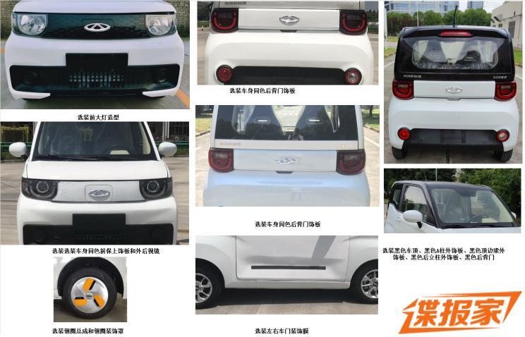 Представлен электромобиль Chery за 5 000 долларов. Он составит конкуренцию сверхпопулярному Wuling HongGuang MINI EV
