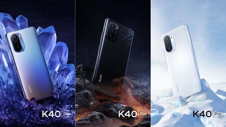 Первая информация о Xiaomi Mi 12T и Redmi K50. Новинки 2022 года засветились в коде Xiaomi