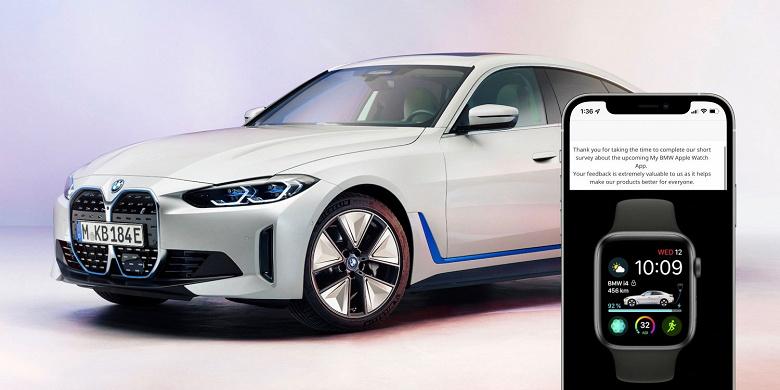 BMW готовит приложение Apple Watch для управления электромобилем BMW i4