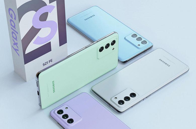 Фирменные обои с Samsung Galaxy S21 FE в высоком разрешении утекли в Сеть