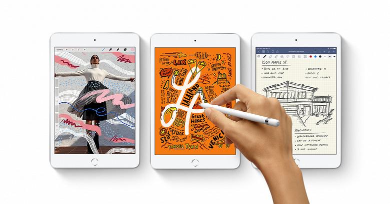 Переработанный дизайн будущего iPad mini показали на примере алюминиевой заготовки