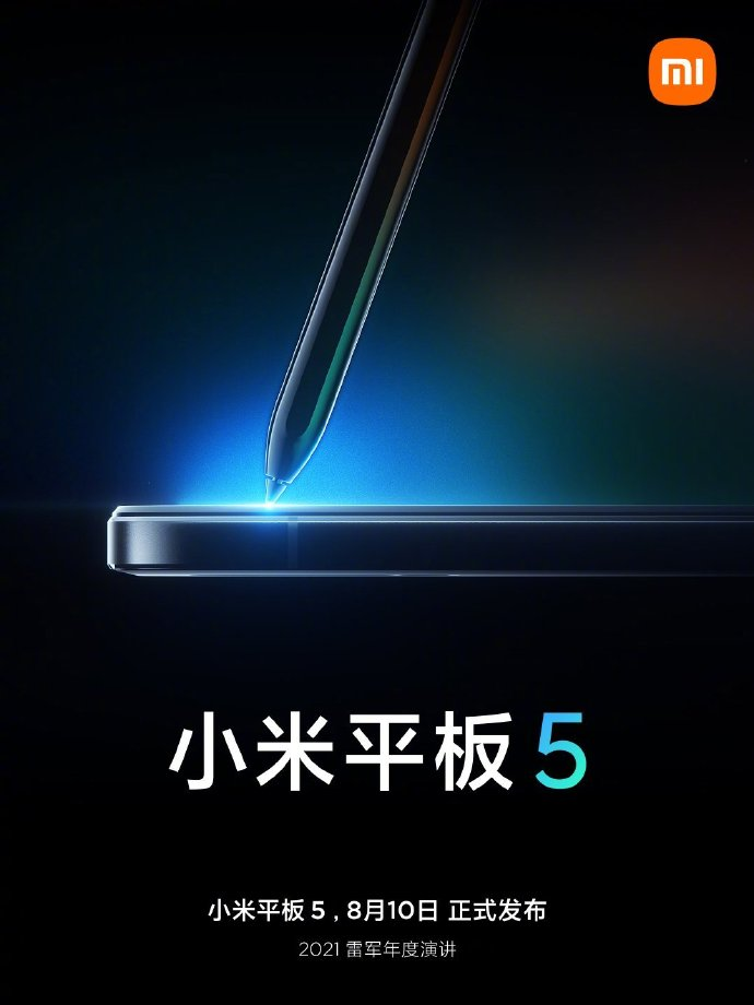 Глава Xiaomi показал краешек планшета Xiaomi Mi Pad 5. Он поддерживает стилус