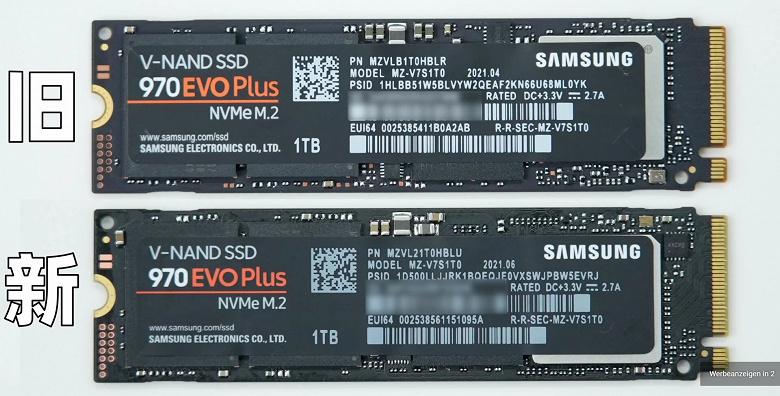 В SSD Samsung 970EvoPlus незаметно сменилась платформа. Накопитель стал быстрее, но лишь до определённого предела