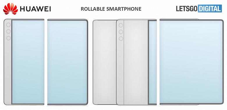 Huawei работает над необычным смартфоном, подобного которому ещё никто не сделал. Конструкция использует гибкий экран