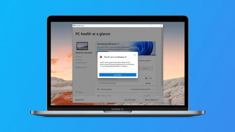 С нынешними системными требованиями об официальной поддержке Windows 11 на компьютерах Mac можно забыть