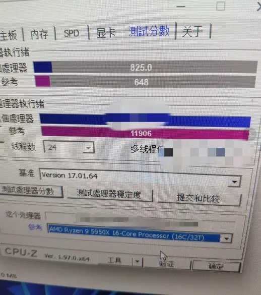 Core i9-12900K снова громит лучший процессор AMD. Новинка обходит Ryzen 9 5950X более чем на четверть