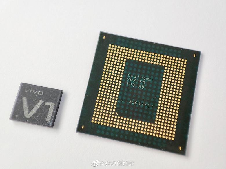 Процессор изображения Vivo V1 сфотографировали рядом с SoC Snapdragon 888