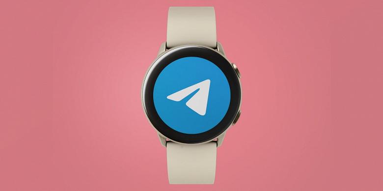Telegram больше не поддерживает Wear OS и новейшие умные часы Samsung Galaxy Watch 4 и Watch 4 Classic