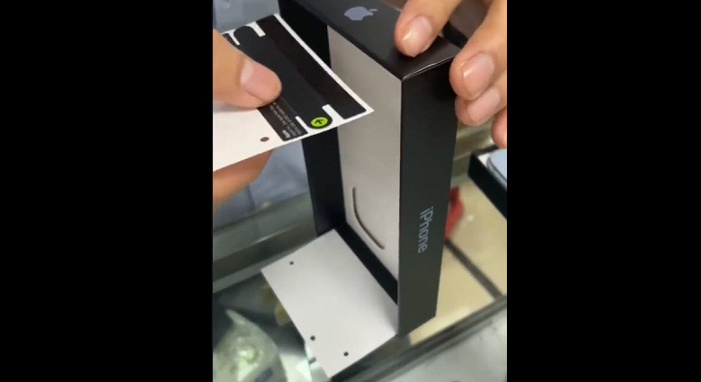 Упаковки iPhone 13 уже начали подделывать: видео демонстрирует, насколько это просто