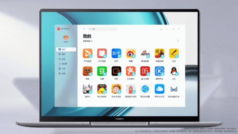 Поддержка приложений Android появится и на «старых» ноутбуках Huawei: объявлен список поддерживаемых моделей