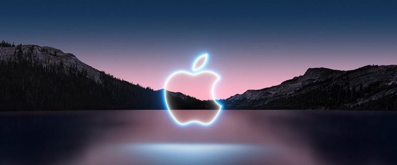 Apple приглашает на осеннюю презентацию новинок 14 сентября. Ждём анонс iPhone 13