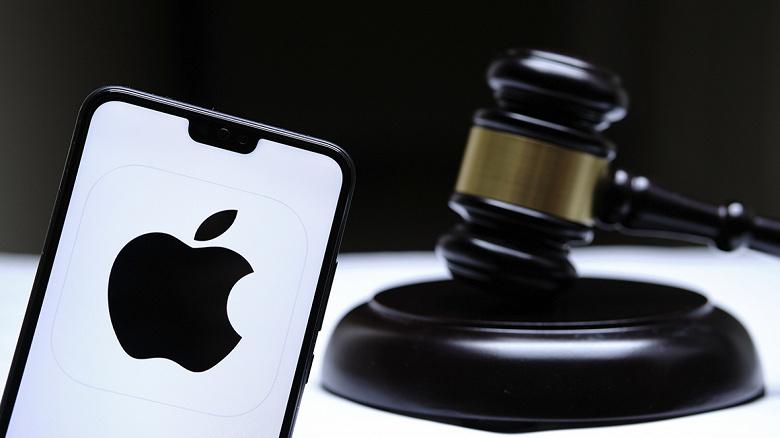 Против Apple подан групповой иск за размещение в App Store фишингового приложения, замаскированного под криптовалютный кошелёк