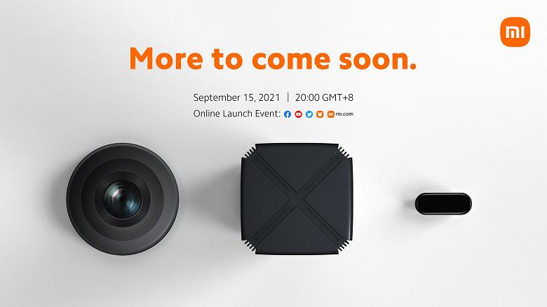 Сегодня покажут глобальные версии Xiaomi 11T, Xiaomi Pad 5, Xiaomi Mi Band 6 NFC, Xiaomi Smart TV Q1E и других новинок