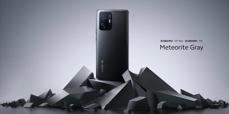 108 Мп, AMOLED, 120 Гц, 5000 мА·ч и 120 Вт. Представлены Xiaomi 11T и 11T Pro