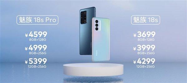 5000 мАч, Snapdragon 888 Plus, Flyme 9.2 и знакомые камеры. Представлены Meizu 18s и 18s Pro