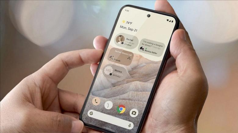 Вышла пререлизная версия версия Android 12
