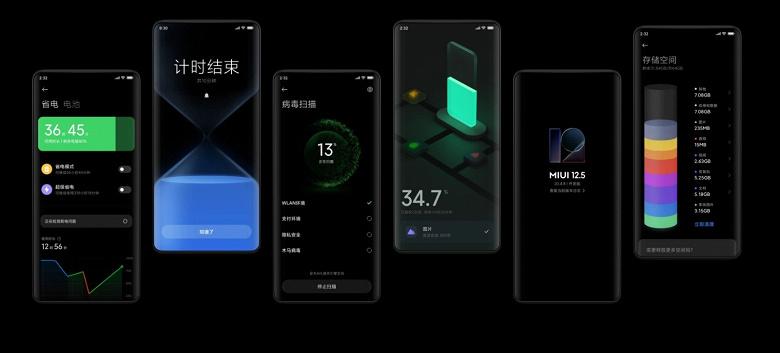 Redmi Note 8, Redmi Note 9, Redmi Note 10 и другие смартфоны получат MIUI 12.5 Enhanced Edition уже 8 октября