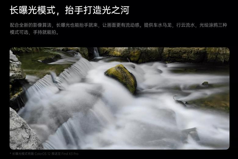 Экран AMOLED 120 Гц, 16 ГБ ОЗУ, 1 ТБ в облаке, камера-микроскоп, Snapdragon 888, и 4500 мАч. Представлен флагманский Oppo Find X3 Pro Photographer Ed